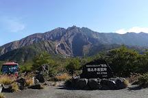 Yunohira Lookout, Kagoshima, Japan