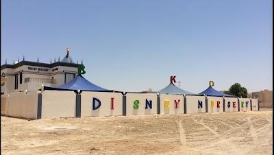 Disney Nursery Abu Dhabi 971 2 551 6569