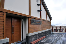 Tateyamashizenhogo Center, Tateyama-machi, Japan