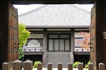 Daiunin Temple, Kyoto, Japan