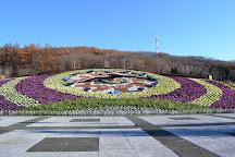 Tokachigaoka Park, Otofuke-cho, Japan