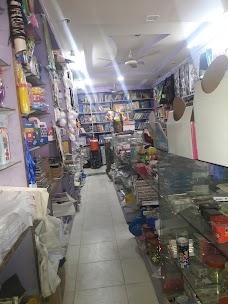 Zubair Books & Stationery
