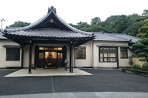 Higo-Hosokawa Garden, Bunkyo, Japan