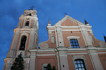 Church of All Saints, Vilnius, Lithuania