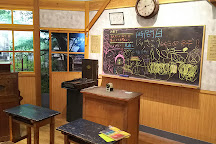 Kitakyushu Innovation Gallery & Studio, Yahatahigashi, Japan