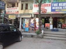 The Heaven mart islamabad