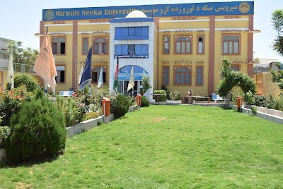 Mirwais Neeka University