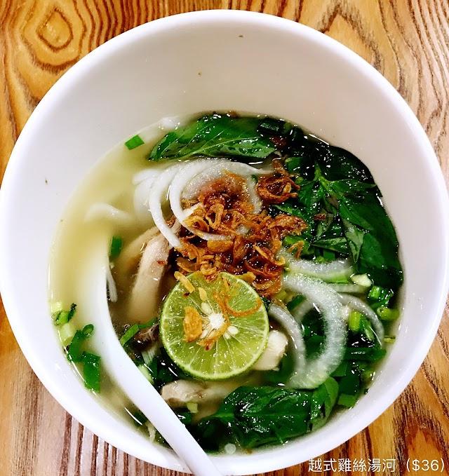 Yuet Wong Restaurant
