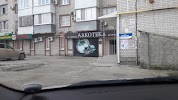 Алкотека, улица Стасова на фото Краснодара