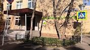 Детская музыкальная школа им. Людвига Ван Бетховена, Малый Могильцевский переулок, дом 3 на фото Москвы