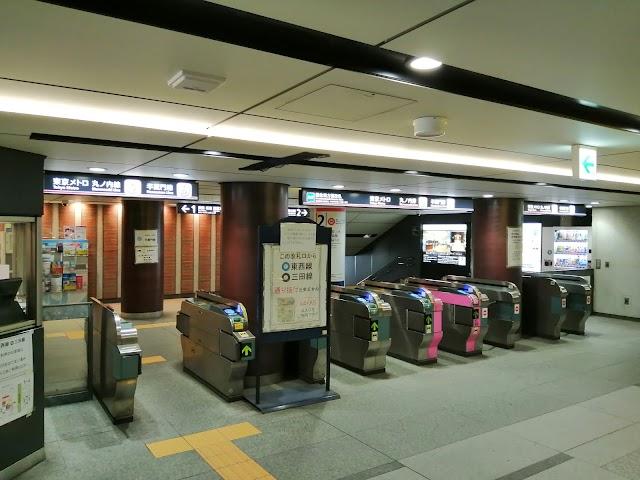 Tokyo Metro Marunouchi Line Otemachi Station