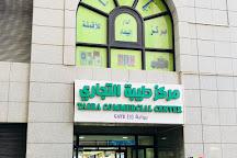 Taiba Commercial Center, Medina, Saudi Arabia