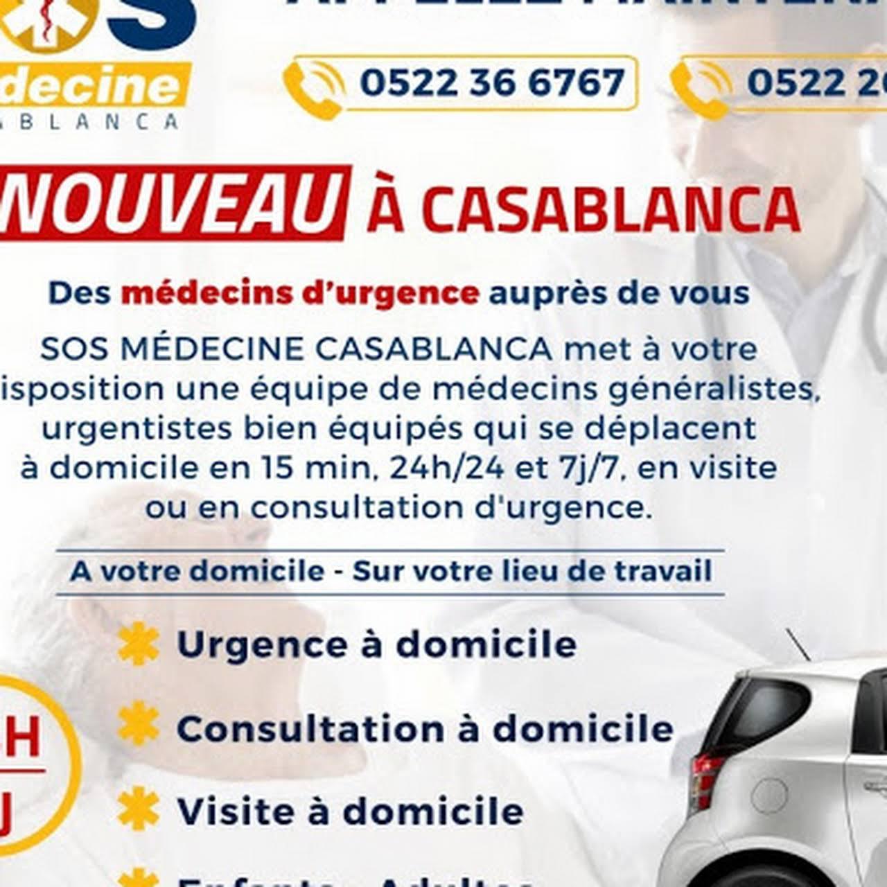 SOS MEDECIN - Sos Medecin Casablanca Maroc - TARIF 9 DH