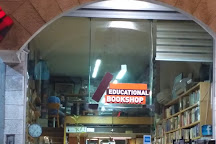 Educational Bookshop, Jerusalem, Israel