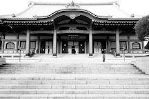 Sojiji, Nishitokyo, Japan