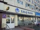 Халк Банк, 16-й квартал, дом 11 на фото Ташкента