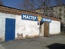 Мастер-Мозаик, резка керамогранита, улица Танкистов на фото Челябинска