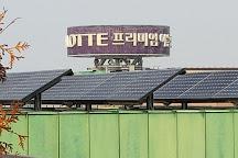 Paju Premium Outlets, Paju, South Korea
