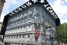 House of Terror Museum, Budapest, Hungary