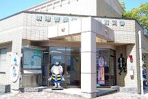 The Mizuki Shigeru Road, Sakaiminato, Japan