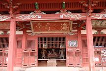 Kofukuji Temple, Nagasaki, Japan