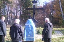 Romanov Family Memorial, Yekaterinburg, Russia