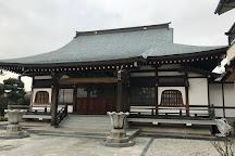 Koenji Temple, Ichikawa, Japan