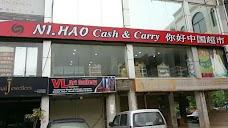 NiHao Cash & Carry islamabad