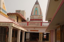 Valmiki Ashram Temple, Kanpur, India