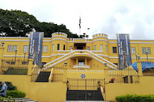 Museo Nacional De Costa Rica, San Jose, Costa Rica
