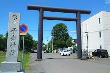 Chitose Shrine, Chitose, Japan