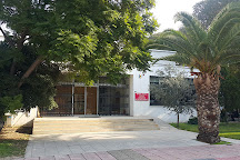Izmir Museum of History and Art, Izmir, Turkey