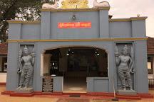 Muthiyangana Raja Maha Viharaya, Badulla, Sri Lanka