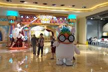 Planet J, Macau, China