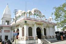 Bharat Mata Temple, Varanasi, India