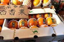 Ya Ma Tei Fruit Market, Hong Kong, China