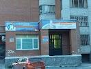 Воробушек, детский оздоровительный центр, Комсомольская улица, дом 27А на фото Бердска