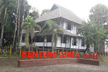 Benteng Somba Opu, Makassar, Indonesia