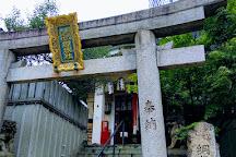 Hankyu Kappa Yokocho, Osaka, Japan