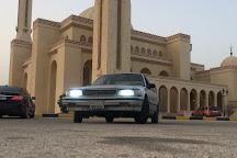 Al-Fatih Mosque (Great Mosque), Manama, Bahrain