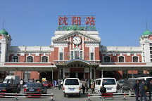 Shenyang Railway Station, Shenyang, China