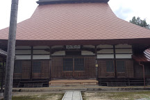 Myosho-ji Temple, Miyazu, Japan
