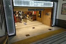 Eki Marche Osaka, Osaka, Japan