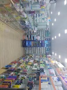 Madika Pharmacy