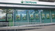 Сбербанк, проспект Науки на фото Санкт-Петербурга