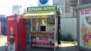 МСЛ, проспект Генерала Ватутина на фото Киева