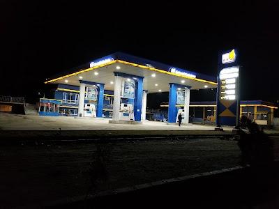 Rahmani Petroleum