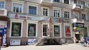 Альфа-Банк, улица Коминтерна на фото Нижнего Новгорода