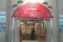 Bodla Bahar Tomb, Sehwan, Pakistan