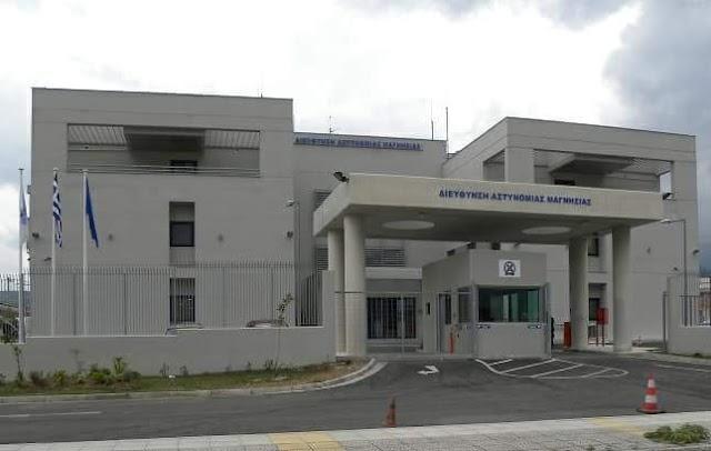 Police Department Magnesia
